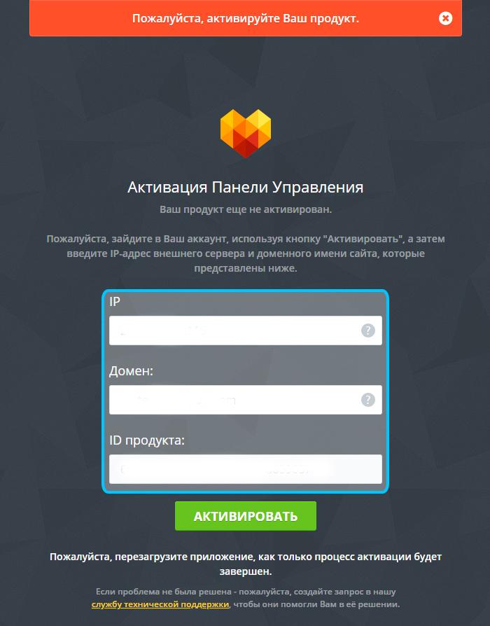 Motocms перенос на другой хостинг бесплатный хостинг сайтов wordpress